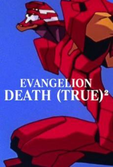 Evangelion Death (True)² จุดจบอีวานเกเลียนที่แท้จริง (1998) บรรยายไทย