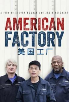 American Factory โรงงานจีน ฝันอเมริกัน (2019) NETFLIX บรรยายไทย