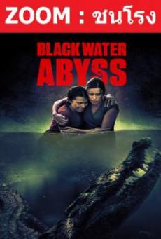 Black Water- Abyss กระชากนรก โคตรไอ้เข้ (2020)