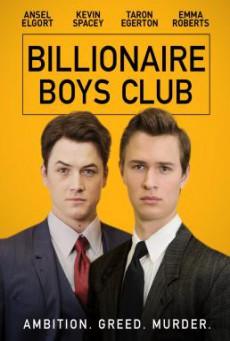 Billionaire Boys Club รวมพลรวยอัจฉริยะ (2018)