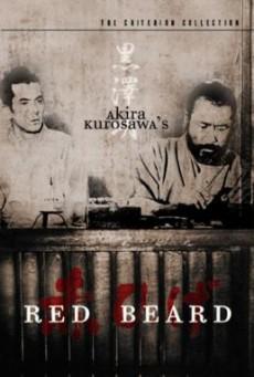 Akahige (Red Beard) หมอเคราแดง (1965) บรรยายไทย
