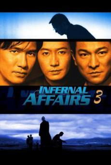 Infernal Affairs III (Mou gaan dou III- Jung gik mou gaan) ปิดตำนานสองคนสองคม (2003)