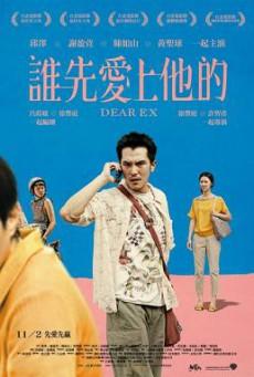 Dear Ex รักเก่า ใครมาก่อน (2018) บรรยายไทย