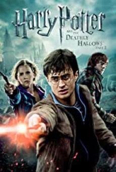 Harry Potter and the Deathly Hallows Part 2 (2011) แฮร์รี่ พอตเตอร์กับเครื่องรางยมทูต ภาค 7.2