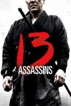 13 Assassins (Jûsan-nin no shikaku) 13 ดาบวีรบุรุษ (2010)