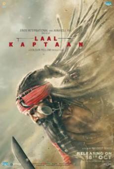 Laal Kaptaan กัปตันแดงเดือด (2019) บรรยายไทย