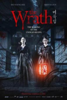 The Wrath (Yeo-gok-seong) นางอาฆาต (2018)