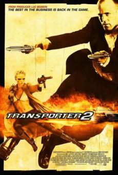 The Transporter 2 ทรานสปอร์ตเตอร์ 2 ภารกิจฮึด…เฆี่ยนนรก (2005)