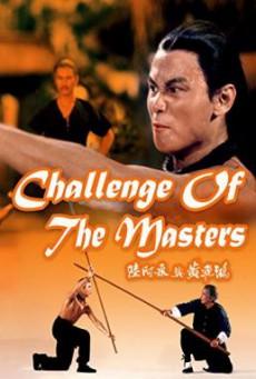 Challenge of the Masters (Liu A-Cai yu Huang Fei-Hong) จอมเพชฌฆาตเจ้าสิงโต (1976)