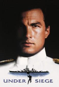 Under Siege ยุทธการยึดเรือนรก (1992)