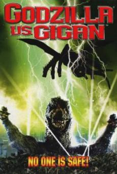 Godzilla vs. Gigan ก็อดซิลลา ปะทะ ไกกัน (1972)