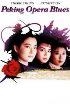 Peking Opera Blues (Do ma daan) เผ็ด สวย ดุ ณ เปไก๋ (1986)