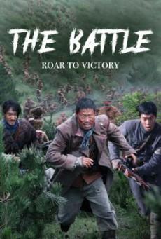 The Battle: Roar to Victory (2019) บรรยายไทย