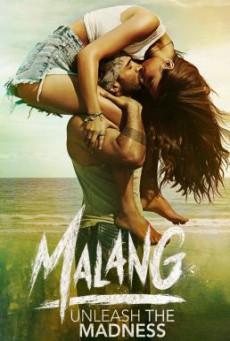 Malang บ้า ล่า ระห่ำ (2020) บรรยายไทย