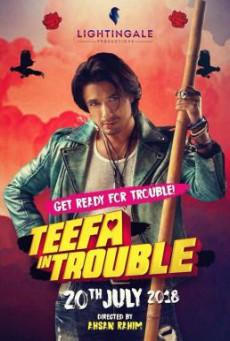 Teefa in Trouble หัวใจโก๋สั่งลุย (2018) บรรยายไทย