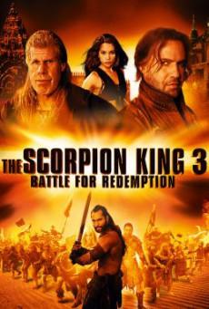 The Scorpion King 3: Battle for Redemption เดอะ สกอร์เปี้ยน คิง 3 สงคราม แค้นกู้บัลลังก์เดือด (2012)
