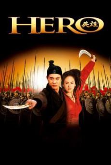 Hero (Ying xiong) ฮีโร่ (2002)
