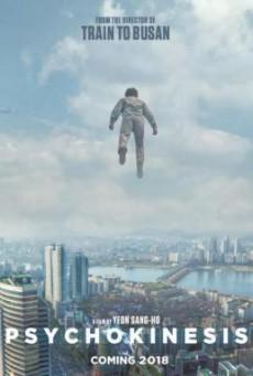Psychokinesis (Yeom-lyeok) ไซโคคิเนซิส ยอดคุณพ่อจิตสะท้าน (2018) บรรยายไทย