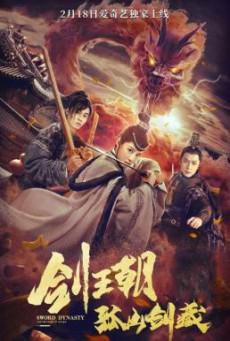 Sword Dynasty- Fantasy Masterwork (2020) บรรยายไทย