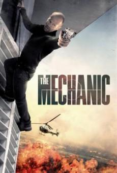 The Mechanic โคตรเพชฌฆาตแค้นมหากาฬ (2011)