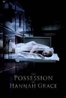 The Possession of Hannah Grace (Cadaver) ห้องเก็บศพ (2018)