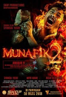 Munafik 2 ล่าอมนุษย์ 2 (2018) บรรยายไทย
