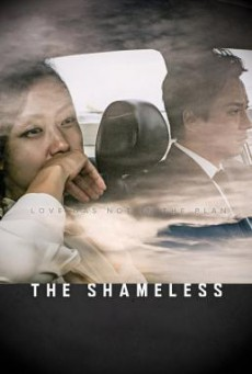 The Shameless (Mu-roe-han) (2015) HDTV