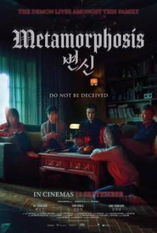 Metamorphosis (Byeonshin) ปีศาจเปลี่ยนหน้า (2019)