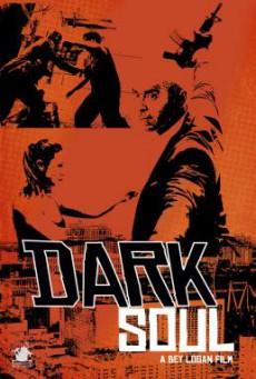 The Dark Soul ดาร์ก โซล (2018)
