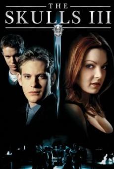 The Skulls III องค์กรลับกระโหลกเหล็ก 3 (2004)