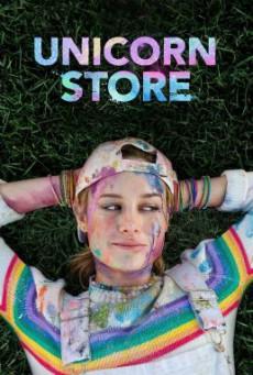 Unicorn Store ยูนิคอร์นขายฝัน (2017) บรรยายไทย