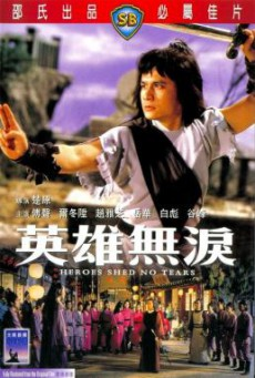 Heroes Shed No Tears (Ying xiong wu lei) ฤทธิ์ดาบหยดน้ำตา (1980)
