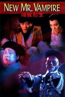 New Mr. Vampire (Jiang shi fan sheng) ดิบก็ผี สุกก็ผี (1987)