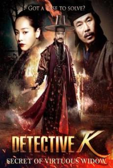 Detective K- Secret of Virtuous Widow สืบลับ! ตับแลบ!!! (2011)
