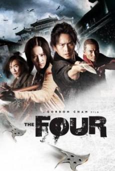 The Four (Si da ming bu) 4 มหากาฬพญายม (2012)