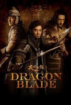 Dragon Blade (ian jiang xiong shi) ดาบมังกรฟัด (2015)