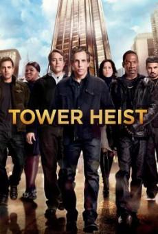 Tower Heist ปล้นเสียดฟ้า บ้าเหนือเมฆ (2011)