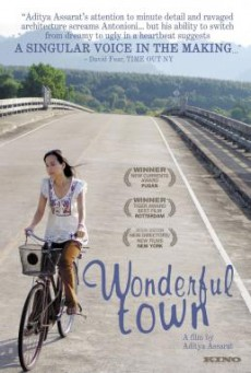 เมืองเหงาซ่อนรัก Wonderful Town (2007)