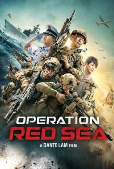 Operation Red Sea ยุทธภูมิทะเลแดง (2018)