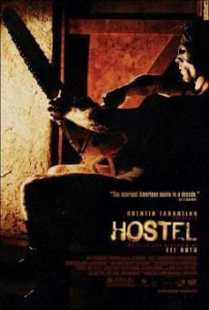 Hostel Part 1: นรกรอชำแหละ (2005)Hostel