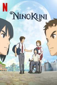 NiNoKuni นิ โนะ คุนิ ศึกพิภพคู่ขนาน (2019) NETFLIX