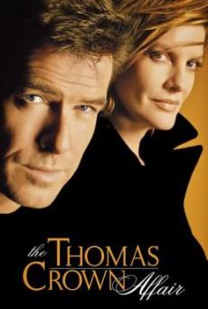 The Thomas Crown Affair เกมรักหักเหลี่ยมจารกรรม (1999)