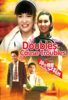 Doubles Cause Troubles (Shen yong shuang mei mai) สวยสองต้องแสบ (1989) บรรยายไทย
