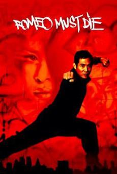 Romeo Must Die ศึกแก๊งมังกรผ่าโลก (2000)