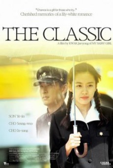 The Classic คนแรกของหัวใจ คนสุดท้ายของชีวิต (2003)