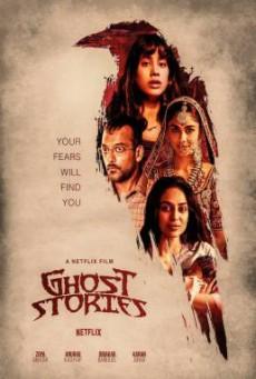 Ghost Stories เรื่องผี เรื่องวิญญาณ (2020) NETFLIX บรรยายไทย