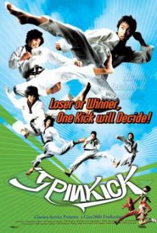 Spin Kick (Dolryeochagi) ก๊วนกลิ้งแก๊งกังฟู (2004)