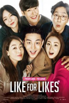 Like For Likes กดไลค์เพื่อกดเลิฟ (2016)