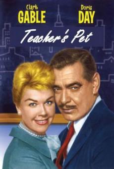 Teacher's Pet หยิ่งรักนักข่าว (1958) บรรยายไทย