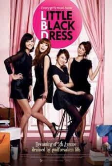 Little Black Dress สี่สาวจอมกรี๊ด จี๊ดจ๊าดหลุดโลก